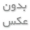 تایپ آسان با AbiWord 2.9.4 Beta